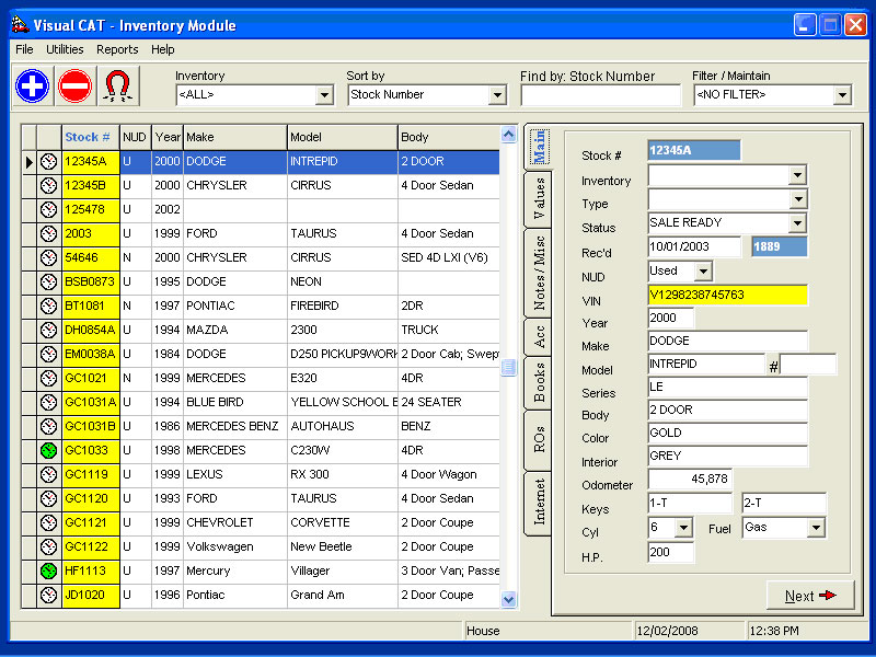 VCAT: F&I Software Inventory Module Screen